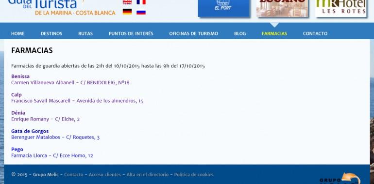Farmacias de guardia en www.laguiadelturista.es